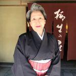 「女将のこえ230」長谷川さき子さん 柳生の庄(静岡県・修善寺温泉)