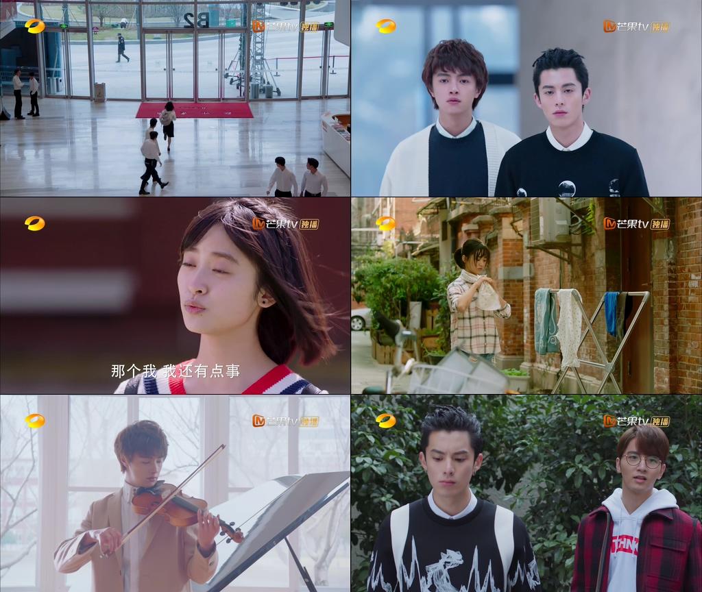 《流星花園2018》 (2018)高清mp4迅雷下載 - 80s手機電影