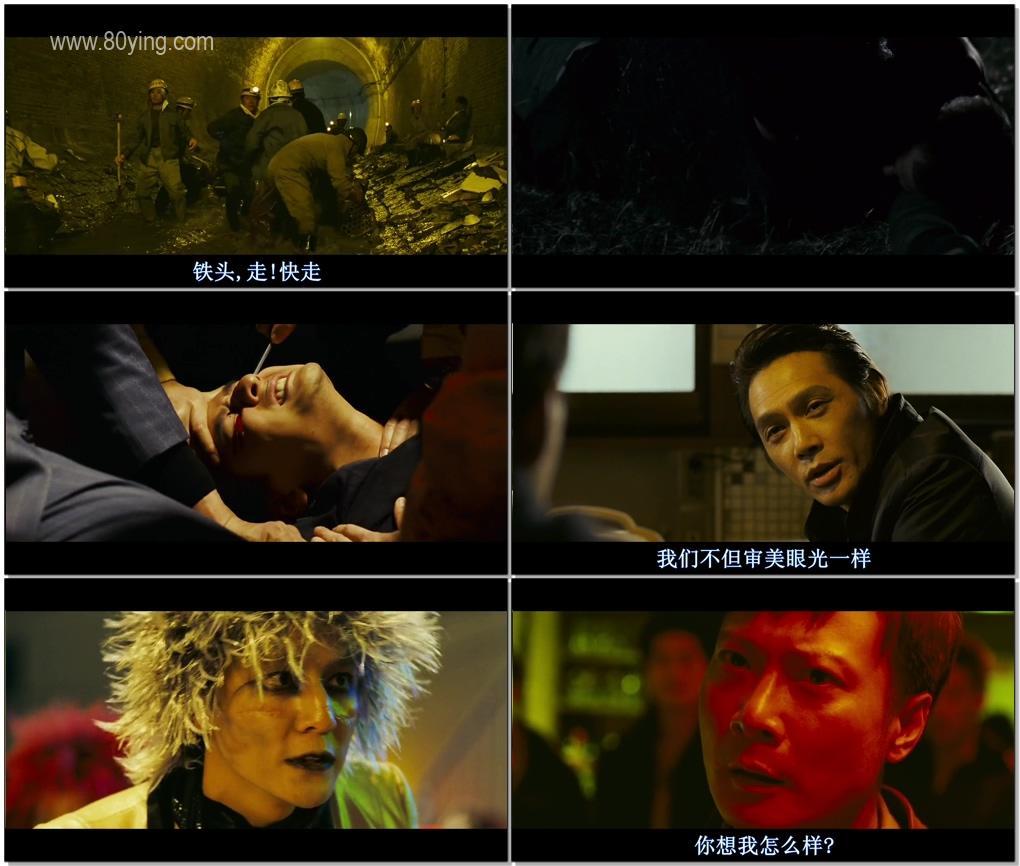 新宿事件 (2009)高清mp4迅雷下載-80s手機電影