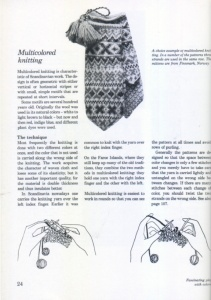 Knitting in the nordic tradition. Vibeke Lind. Обсуждение