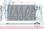 Chłodnica klimatyzacji - skraplacz NISSENS (94663)