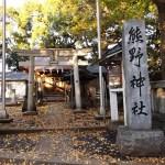 勝負の神様・熊野神社