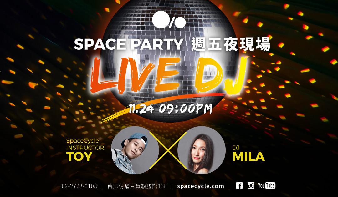 SpaceCycle音樂飛輪派對_ Live DJ Mila : Party on the Bike