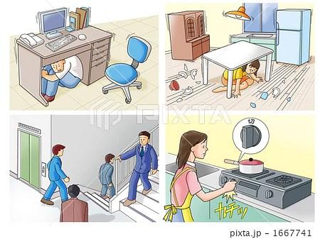 地震対応_屋內篇4セットのイラスト素材 [1667741] - PIXTA