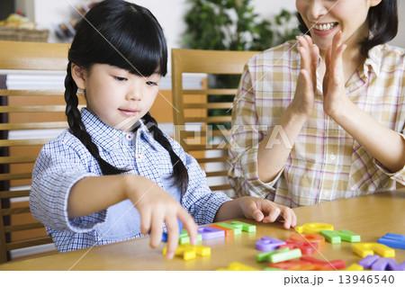 親子の寫真素材 [13946540] - PIXTA