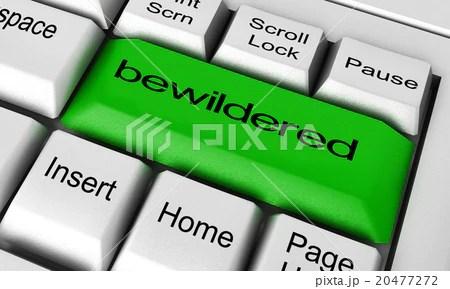 bewildered word on keyboard buttonのイラスト素材 [20477272] - PIXTA