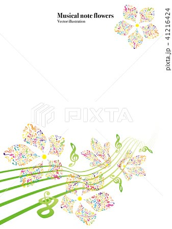 ベクター イラスト デザイン 音楽 音符 花 五線譜 飾り フレーム A3のイラスト素材 [41216424] - PIXTA