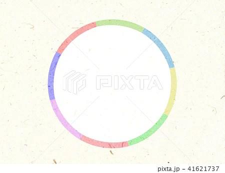 背景 紙 韓國のイラスト素材 [41621737] - PIXTA