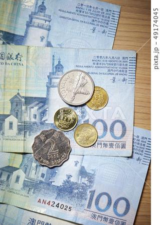 マカオ通貨 パタカの紙幣の寫真素材 [49174045] - PIXTA