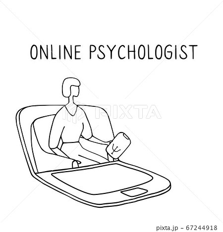 Online psychotherapy practice. Remote...のイラスト素材 [67244918