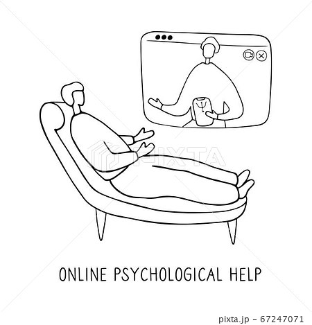 Man lies on couch and pours out his soul to...のイラスト素材