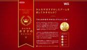 [Wii] 任天堂、4月から「みんなのおすすめセレクション」に2タイトルを追加。