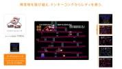 Wii U VC、祝・ファミコン生誕30周年の『ドンキーコング』『ドンキーコングJR.』が配信
