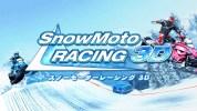 3DS『スノーモーターレーシング3D』の配信開始日が4月30日に決定。最大6人同時プレイ対応のスノーモビルを題材にしたレースゲーム