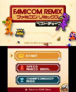 3ds_UltimateNesRemix_03