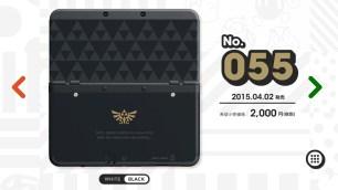 きせかえプレート No.055 - Black