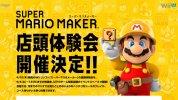 WiiU『スーパーマリオメーカー』店頭体験会が開催決定。バカリズム作成コースも体験可