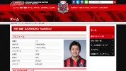 J2の月間MVP、5月は札幌のFW内村が受賞。4試合3ゴール(うち決勝点2つ)