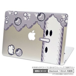 petamo_for_macbook_kirby_whispy_1