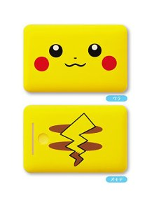 pokemon_official_mobile_battery_a