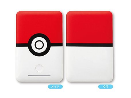 pokemon_official_mobile_battery_b