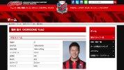 コンサドーレ札幌、MF堀米が新潟へ完全移籍「結果で自分の決断を認めてもらう」