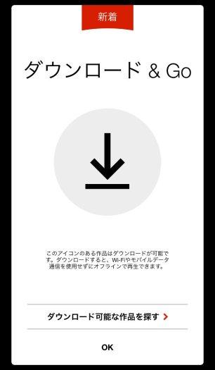 netflix_dl