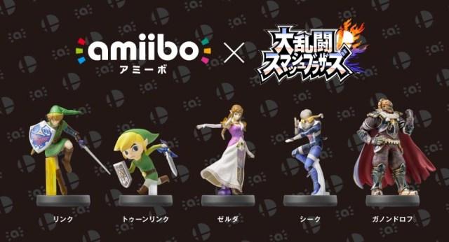 amiibo スマッシュブラザーズシリーズのゼルダキャラクター