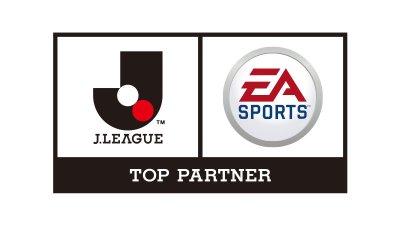 EA × Jリーグ
