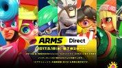 のび〜るウデで戦う新・格闘スポーツ『ARMS』を紹介する「ARMS Direct 2017.5.18」が朝7時より放送、『スプラトゥーン2』新規映像も公開