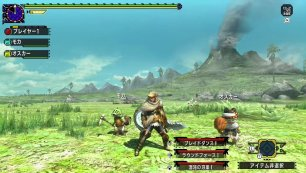 mhxx_for_switch_7