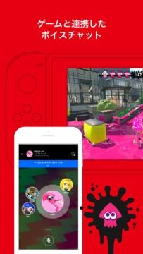 Nintendo_Switch_Online_2