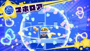 Kirby Star Allies_3rd_update_2