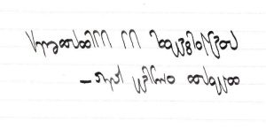 Calligraphy practice: Freewill quote by studentofrhythm on