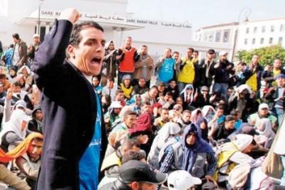 """Chomagemaroc_726106546 النقد الدولي يُشْهر """"البطاقة الصفراء"""" ضد استفحال البطالة بالمغرب Actualités"""