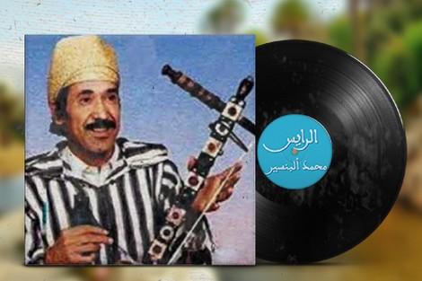 albensire1_718582644 الرايس ألبنسير.. أسطورة الغناء الأمازيغي الذي انتقد الحسن الثاني أدب و فنون