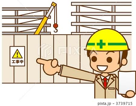 【最新】 建設 業 イラスト - イラスト素材を無料ダウンロード