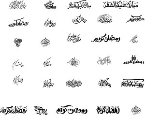 Photos, illustrations et vidéos de ramadan