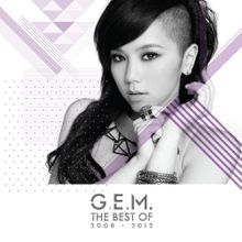 G.E.M. – 我的秘密 My Secret (繁體字/Traditional Characters) Lyrics | Genius Lyrics