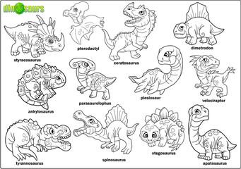 Search photos stegosaurus