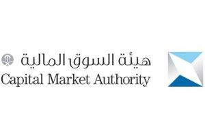 وظائف هيئة السوق المالية الرياض
