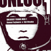 Unlucky Young Men 1