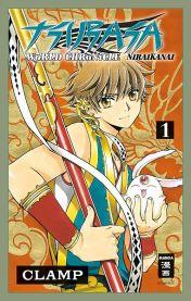 Tsubasa World Chronicles – Niraikanai 01