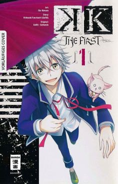 K – The First – 01