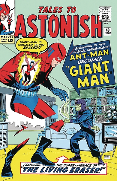 TRUE BELIEVERS ANT-MAN & WASP BIRTH GIANT-MAN #1