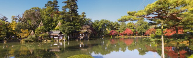 Autumn foliage at Kenrokuen Garden in Kanazawa, Japan