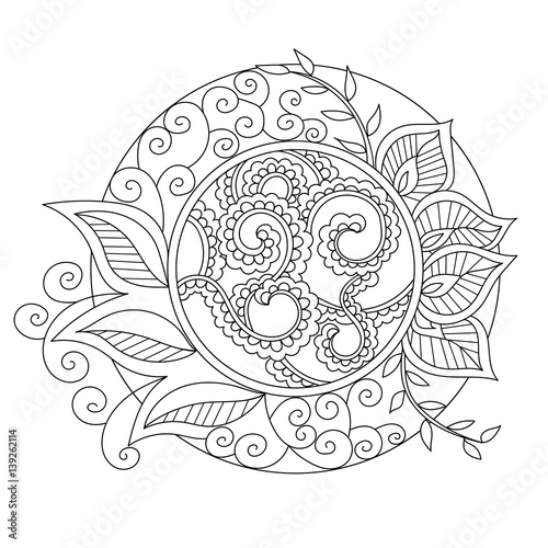 Acts 8 26 39 Coloring Page Coloring Pages