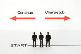 ビジネスコンセプト―現状維持か転職か