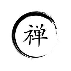 Photos, illustrations et vidéos de zen