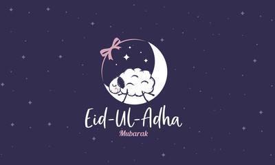 search photos eid ul